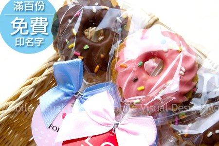 巧克力甜甜圈餅乾棒