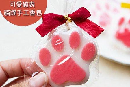 可愛破表貓蹼手工香皂