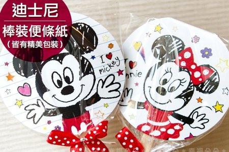 迪士尼棒裝便條紙