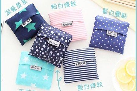 實用婚禮小物 環保袋 環保筷 環保杯袋