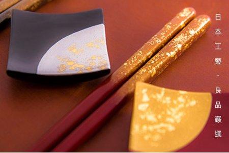 日本進口婚禮小物 一双筷子禮盒 精緻好禮首選 姊妹禮 長輩禮 筷子快嫁 幸福朵朵婚禮小物