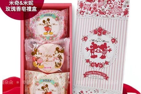 (日本國內限定版)日本限量 幸福朵朵婚禮小物