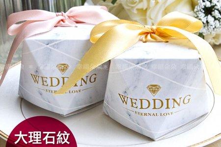 鑽石大理石紋喜糖盒(2色緞帶可選)