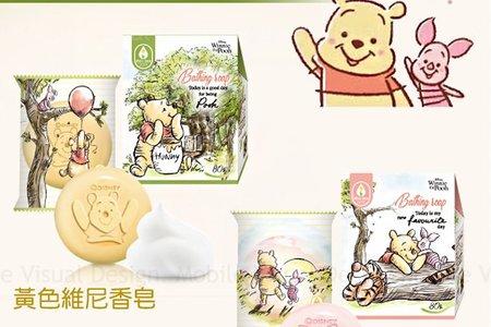 「單入森林盒」小熊維尼 / 粉紅小豬香皂