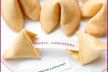 幸運籤餅(fortune cookie)-好吃又好玩!!