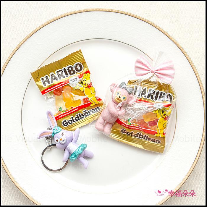 達菲雪莉玫史黛拉兔鑰匙圈+德國小熊軟糖