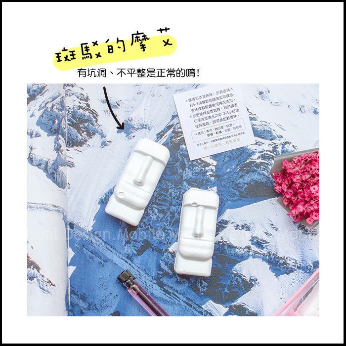 Tiffany盒裝 摩艾擴香石+附精油