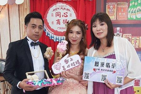 2019/02/08 清元 ❤ 怡嫺-枋寮漁會午宴