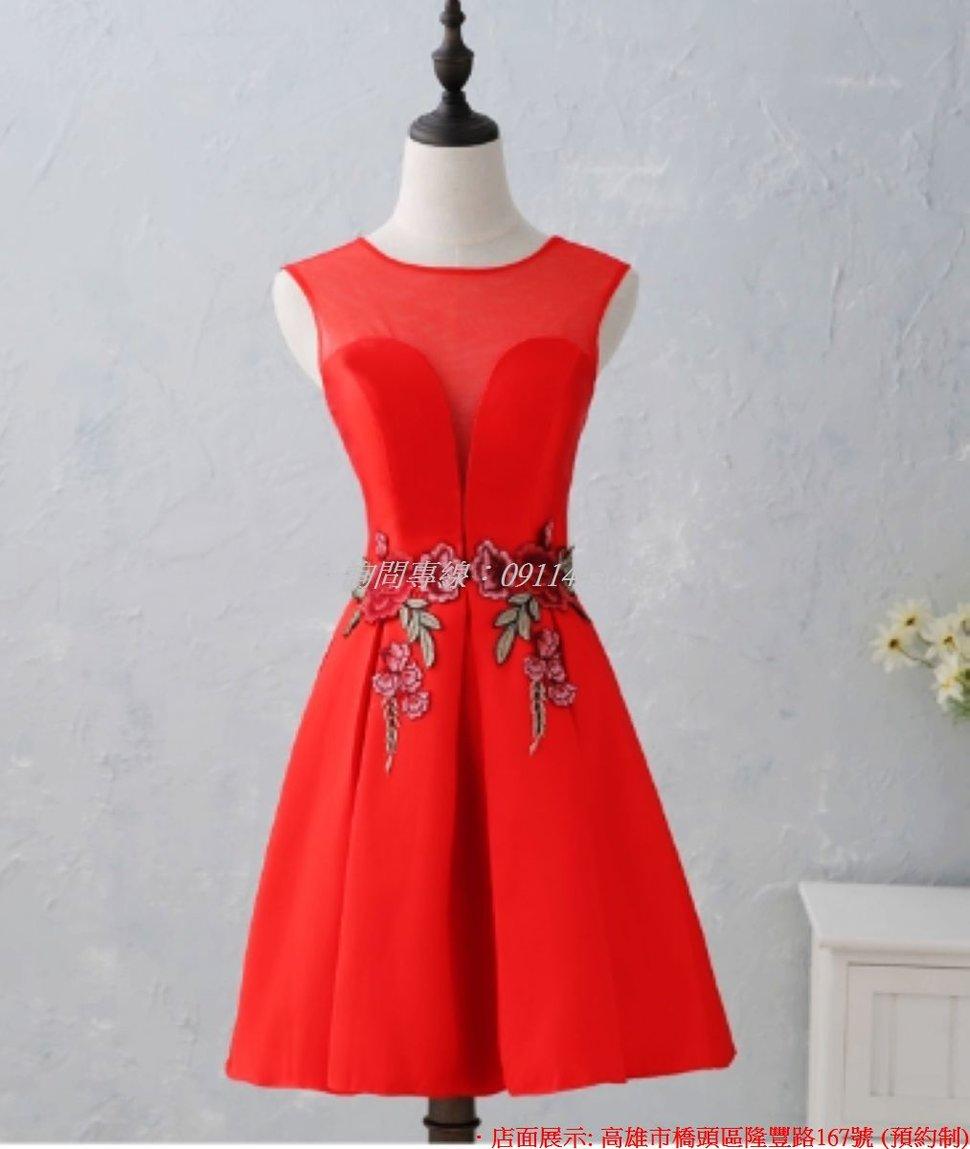 2018-08-20_164453 - 全台最便宜-45DESIGN四五婚紗禮服《結婚吧》