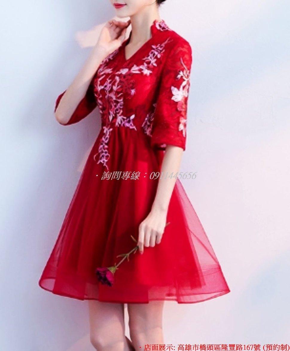 2018-08-20_170252 - 全台最便宜-45DESIGN四五婚紗禮服《結婚吧》
