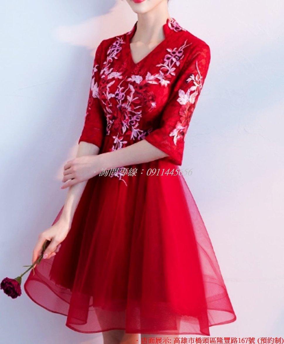 2018-08-20_170257 - 全台最便宜-45DESIGN四五婚紗禮服《結婚吧》