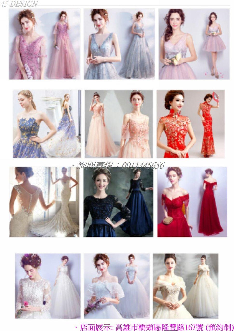 msl1908159CF02F77F15543D5A68917937BE770A6 - 全台最便宜-45DESIGN四五婚紗禮服《結婚吧》