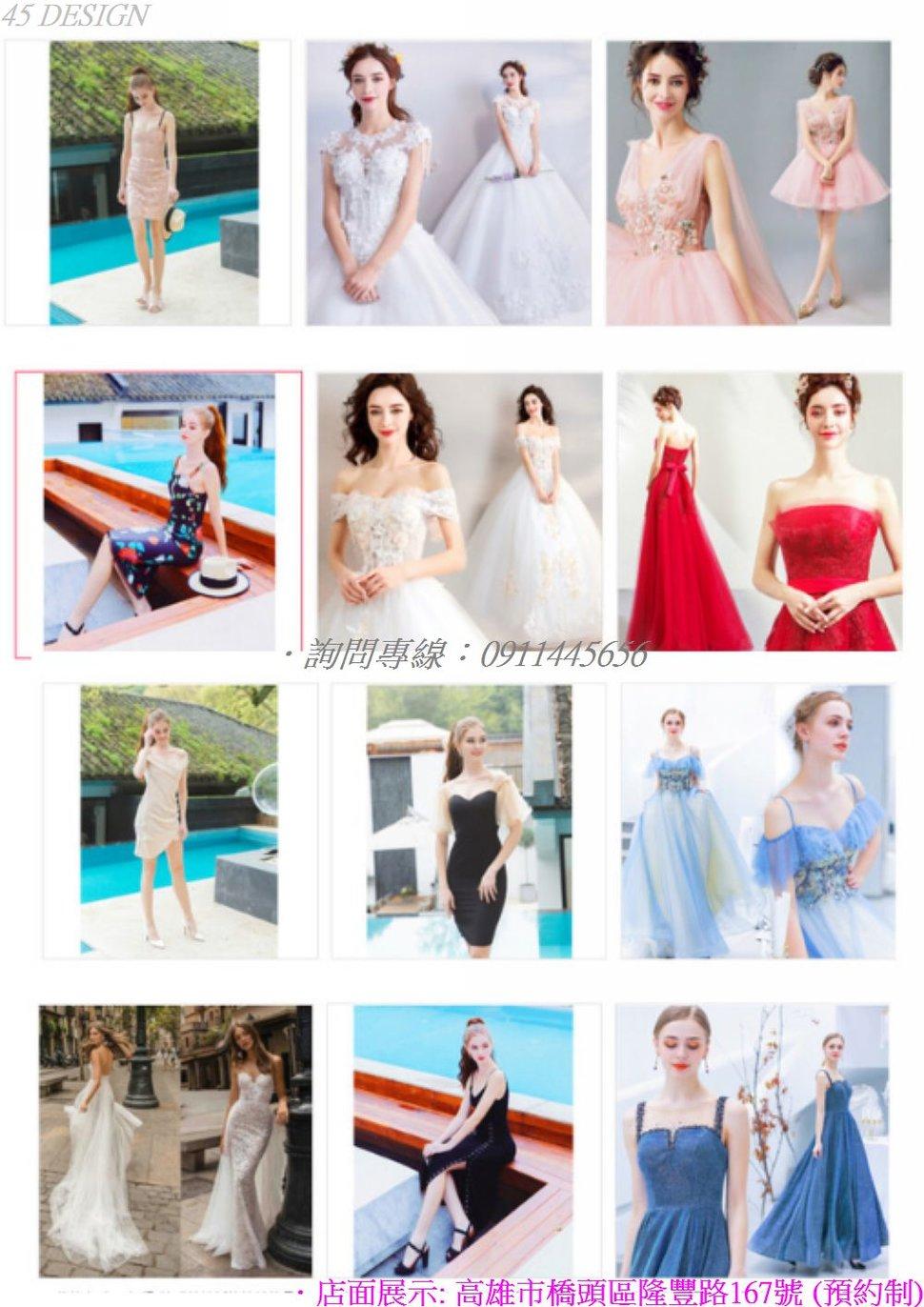 msl19081501CCC07A63704373BD4C3E5D092963B2 - 全台最便宜-45DESIGN四五婚紗禮服《結婚吧》