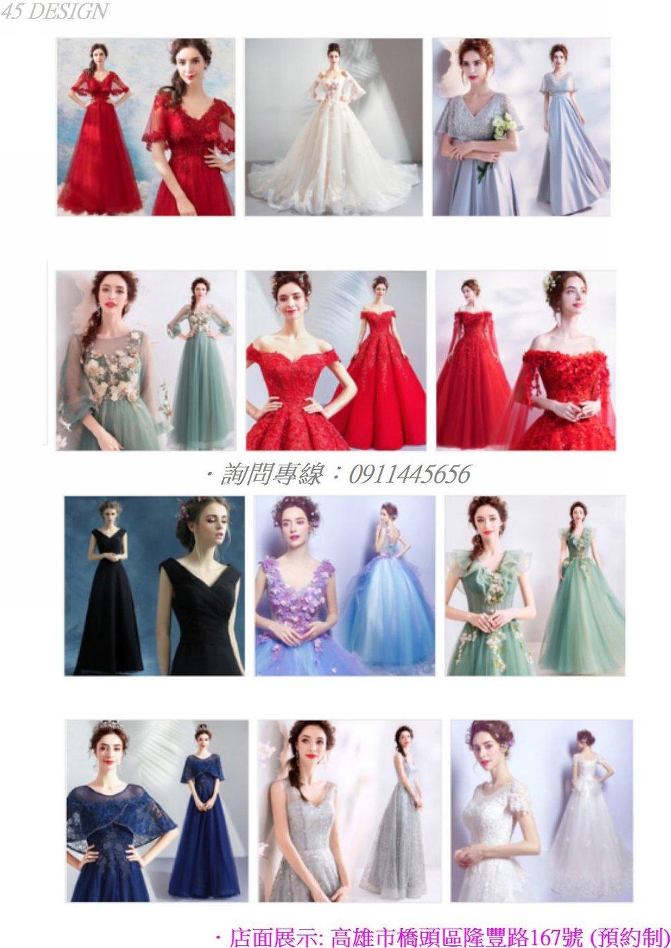 msl19081511D23A2112B1409FB85ADEF403C8B9AB - 全台最便宜-45DESIGN四五婚紗禮服《結婚吧》
