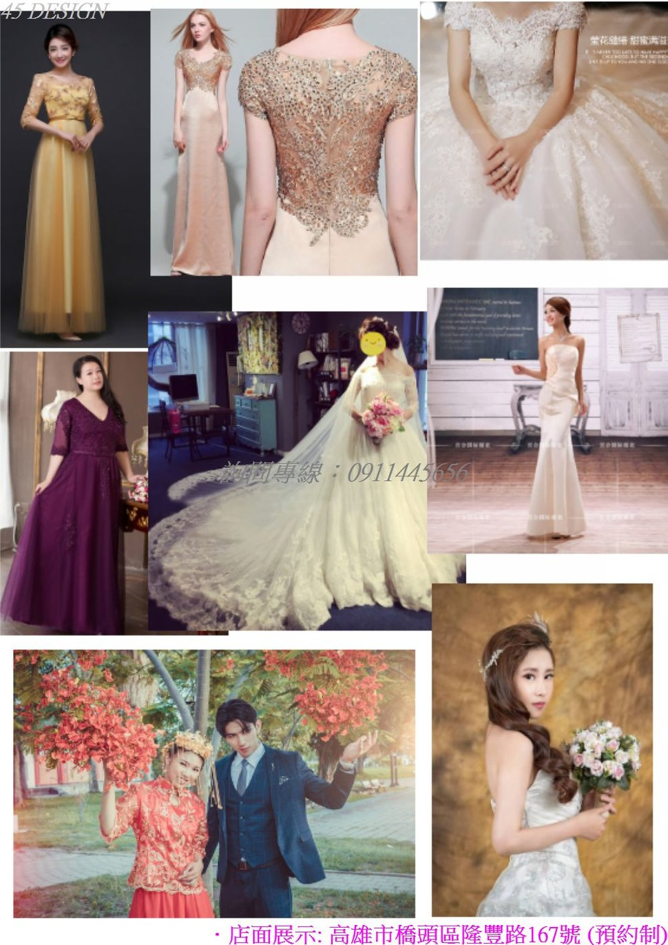 msl19081592A547C86C954389B1484A32CFDB8FBF - 全台最便宜-45DESIGN四五婚紗禮服《結婚吧》