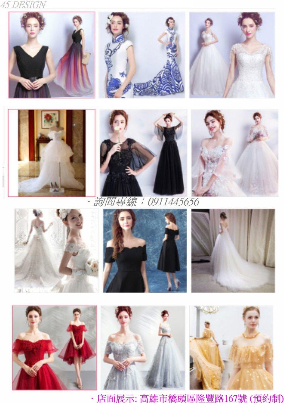 msl190815280C95F099394BCD8C273A8E89F808A4 - 全台最便宜-45DESIGN四五婚紗禮服《結婚吧》