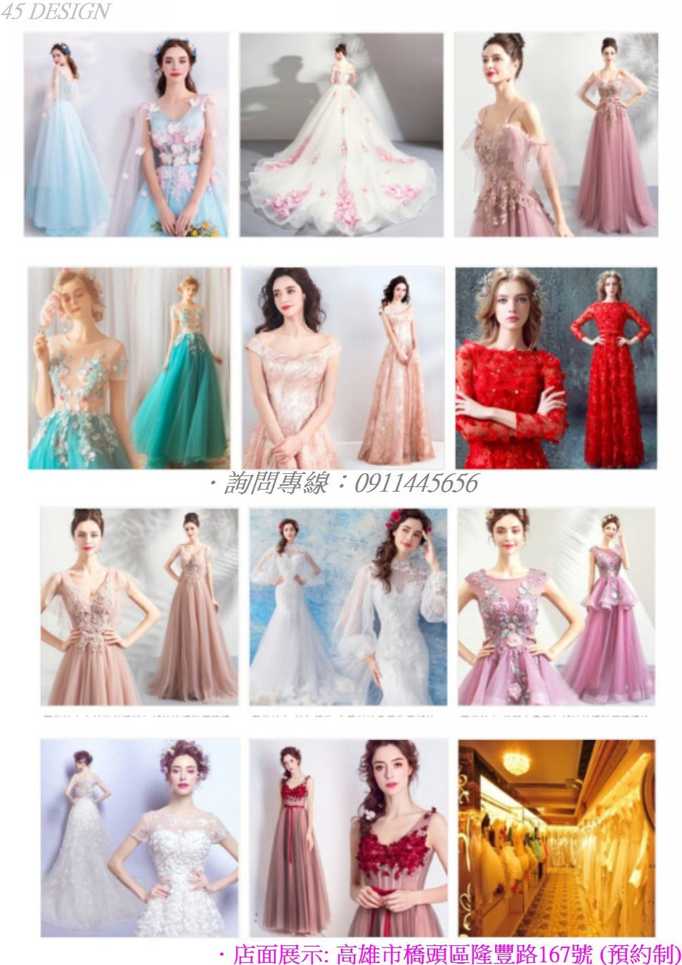 msl190815428C2452642441519E037F6727EF607D - 全台最便宜-45DESIGN四五婚紗禮服《結婚吧》