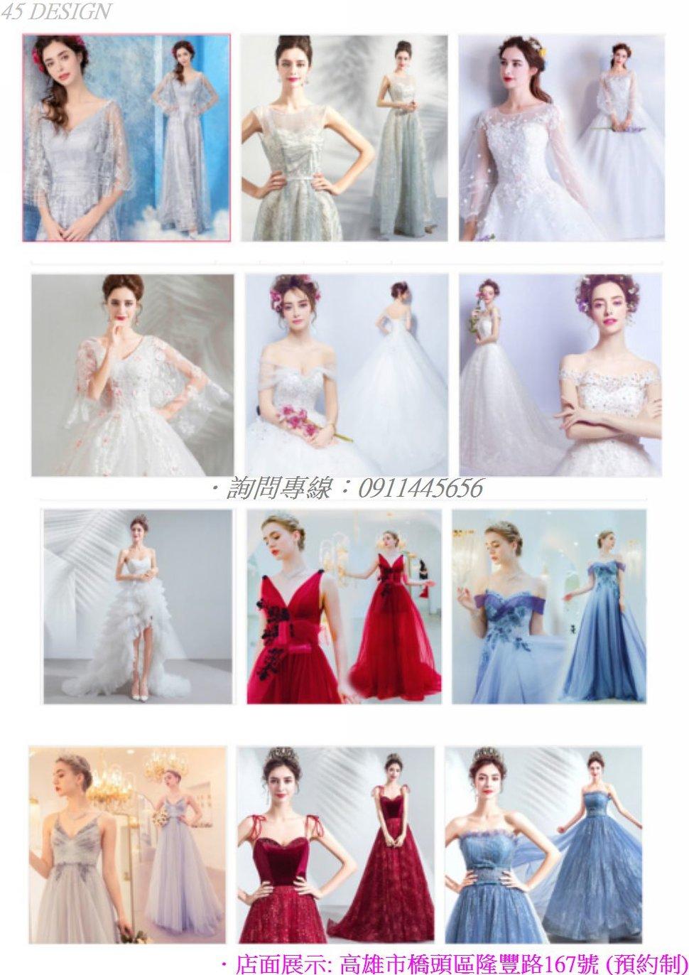 msl190815446F5D576ACD44589751E566AC4BFE6E - 全台最便宜-45DESIGN四五婚紗禮服《結婚吧》