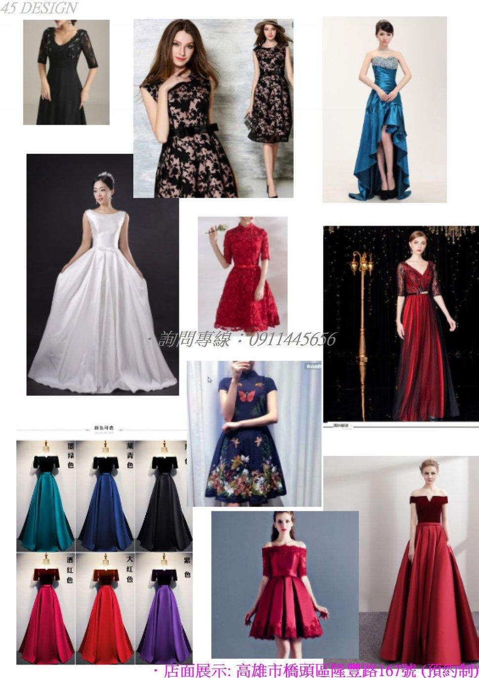 msl190815768AF3204ED4419C94527489457D1F25 - 全台最便宜-45DESIGN四五婚紗禮服《結婚吧》