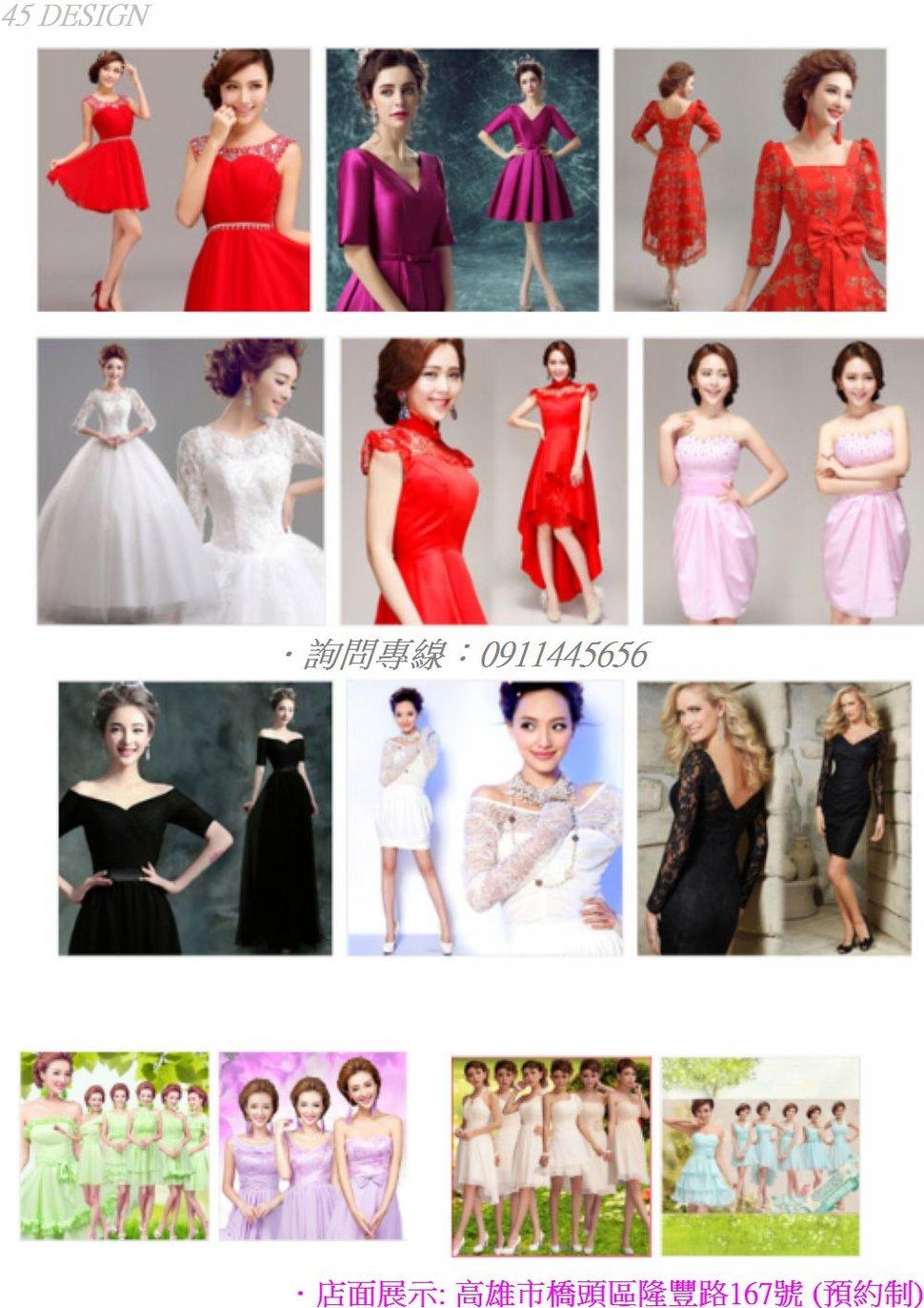 msl1908152030E50CAE21437DA0EAEAE815150D68 - 全台最便宜-45DESIGN四五婚紗禮服《結婚吧》