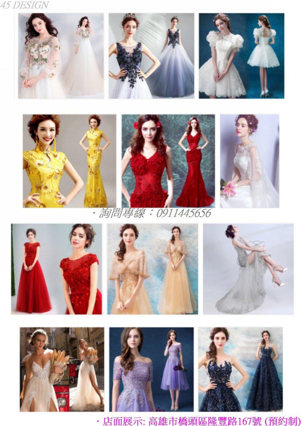 msl1908157271E6F481124F41857221F775C0E3E8 - 全台最便宜-45DESIGN四五婚紗禮服《結婚吧》