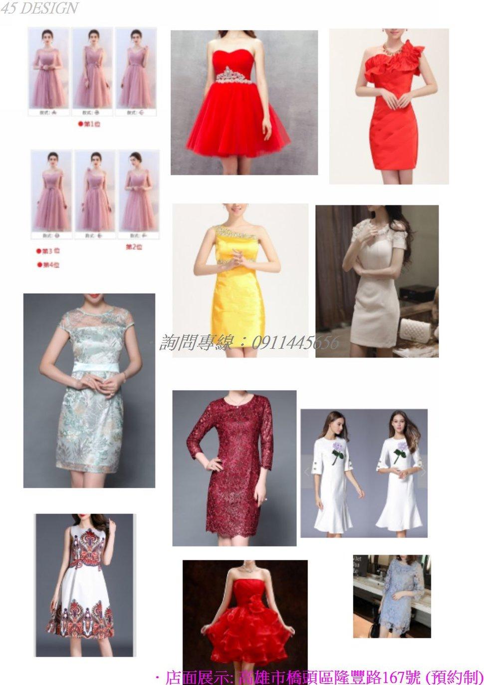 msl19081520967BEC0AE94E87939D1D771D707397 - 全台最便宜-45DESIGN四五婚紗禮服《結婚吧》