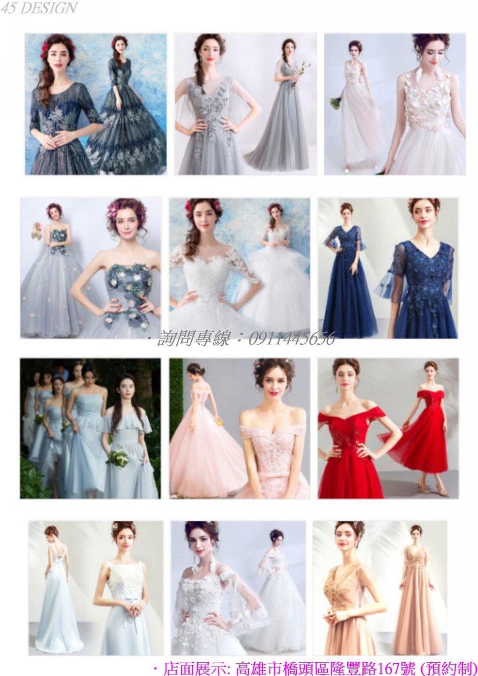 msl19081583483D8D7CD44857A0DAF60CF1BDCD80 - 全台最便宜-45DESIGN四五婚紗禮服《結婚吧》