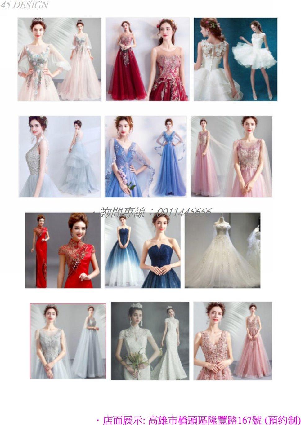 下載 (1) - 全台最便宜-45DESIGN四五婚紗禮服《結婚吧》