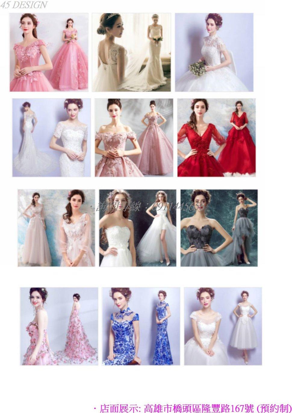 下載 - 全台最便宜-45DESIGN四五婚紗禮服《結婚吧》