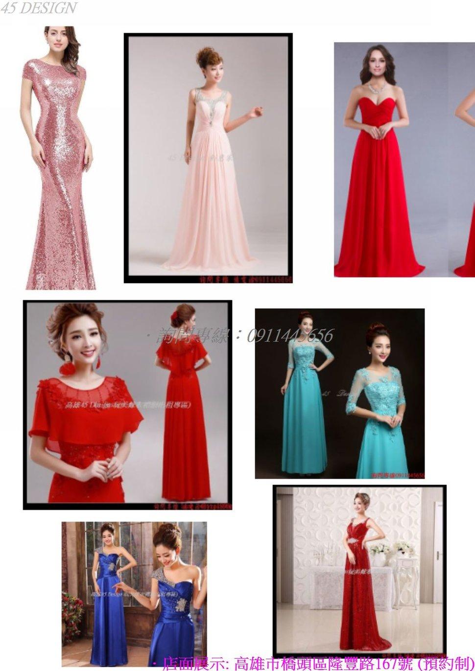 msl190815A1EFB2C3B0754AEC889521E77D65A46D - 全台最便宜-45DESIGN四五婚紗禮服《結婚吧》