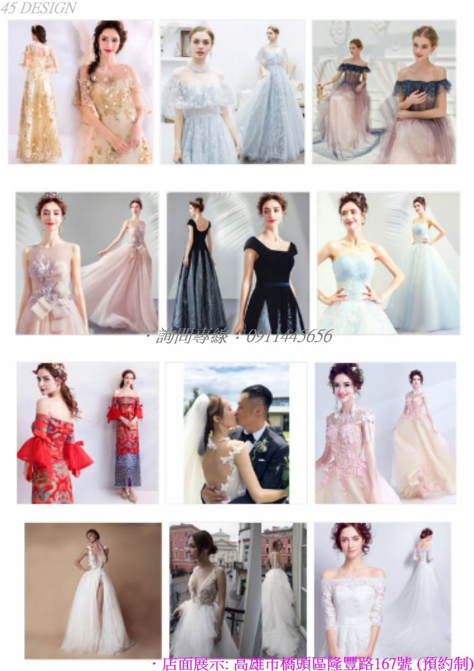 msl190815A38C57001106482F84D09E8ABA881FFA - 全台最便宜-45DESIGN四五婚紗禮服《結婚吧》