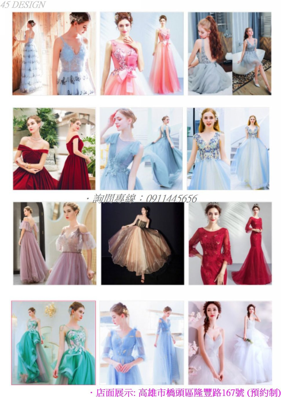msl190815A45163B0BABE499DA59168AFDF90136C - 全台最便宜-45DESIGN四五婚紗禮服《結婚吧》