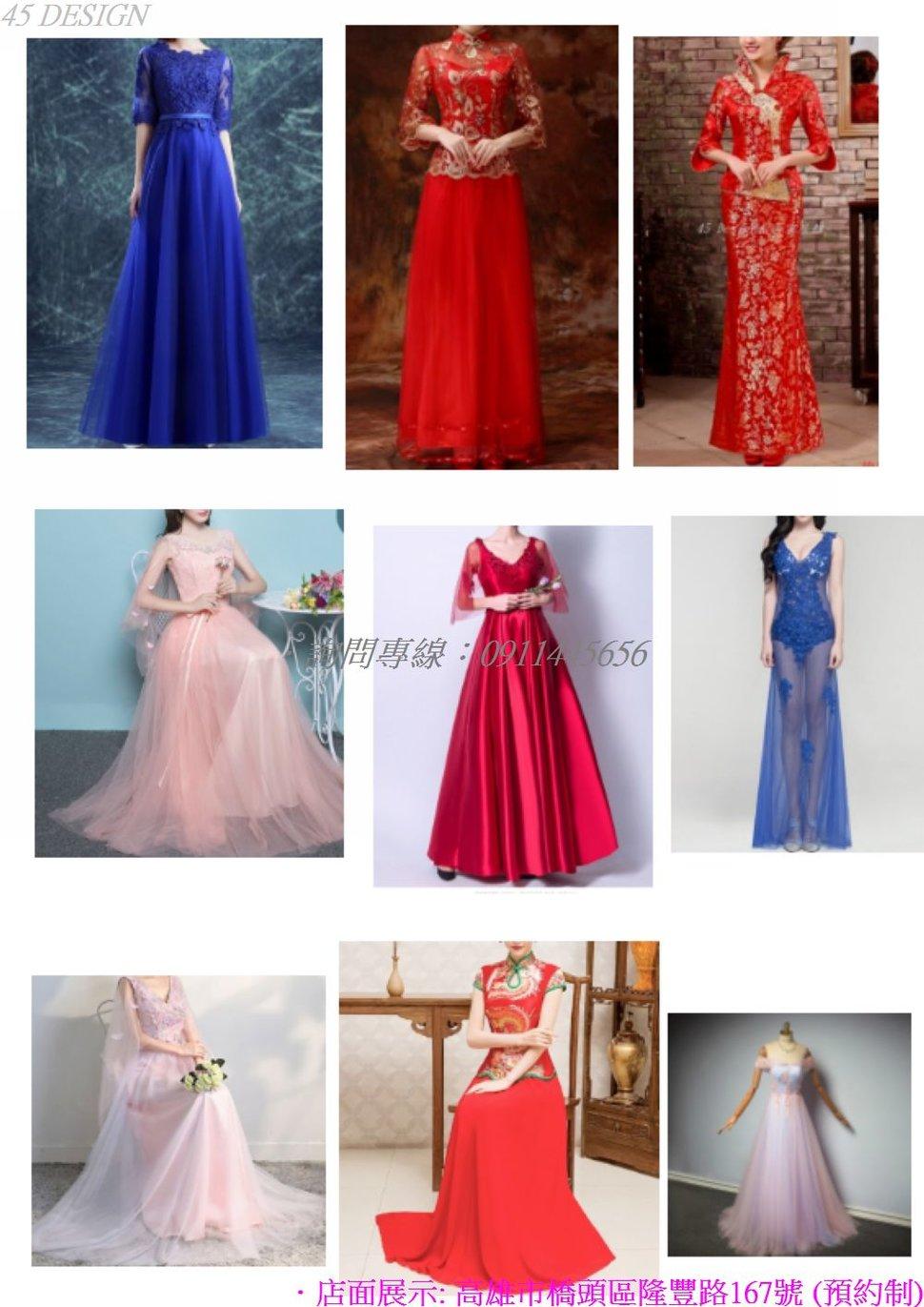 msl190815ABEEB2706A1842098205E8BC7F889CAB - 全台最便宜-45DESIGN四五婚紗禮服《結婚吧》