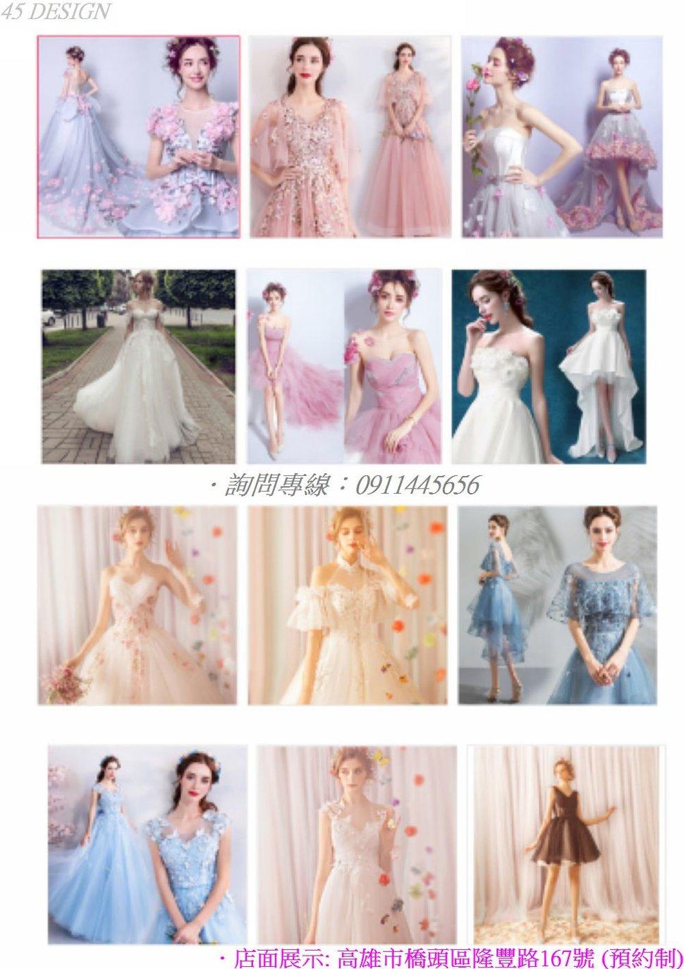 msl190815ADF816BC2F614A08931C98FEE848A91C - 全台最便宜-45DESIGN四五婚紗禮服《結婚吧》