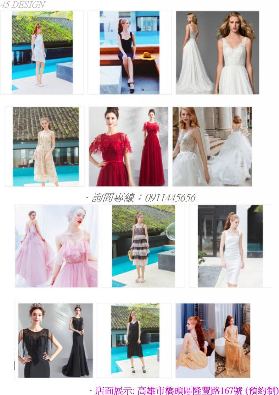 msl190815B2C89D6A278242FC9DCA6175C1815ABE - 全台最便宜-45DESIGN四五婚紗禮服《結婚吧》