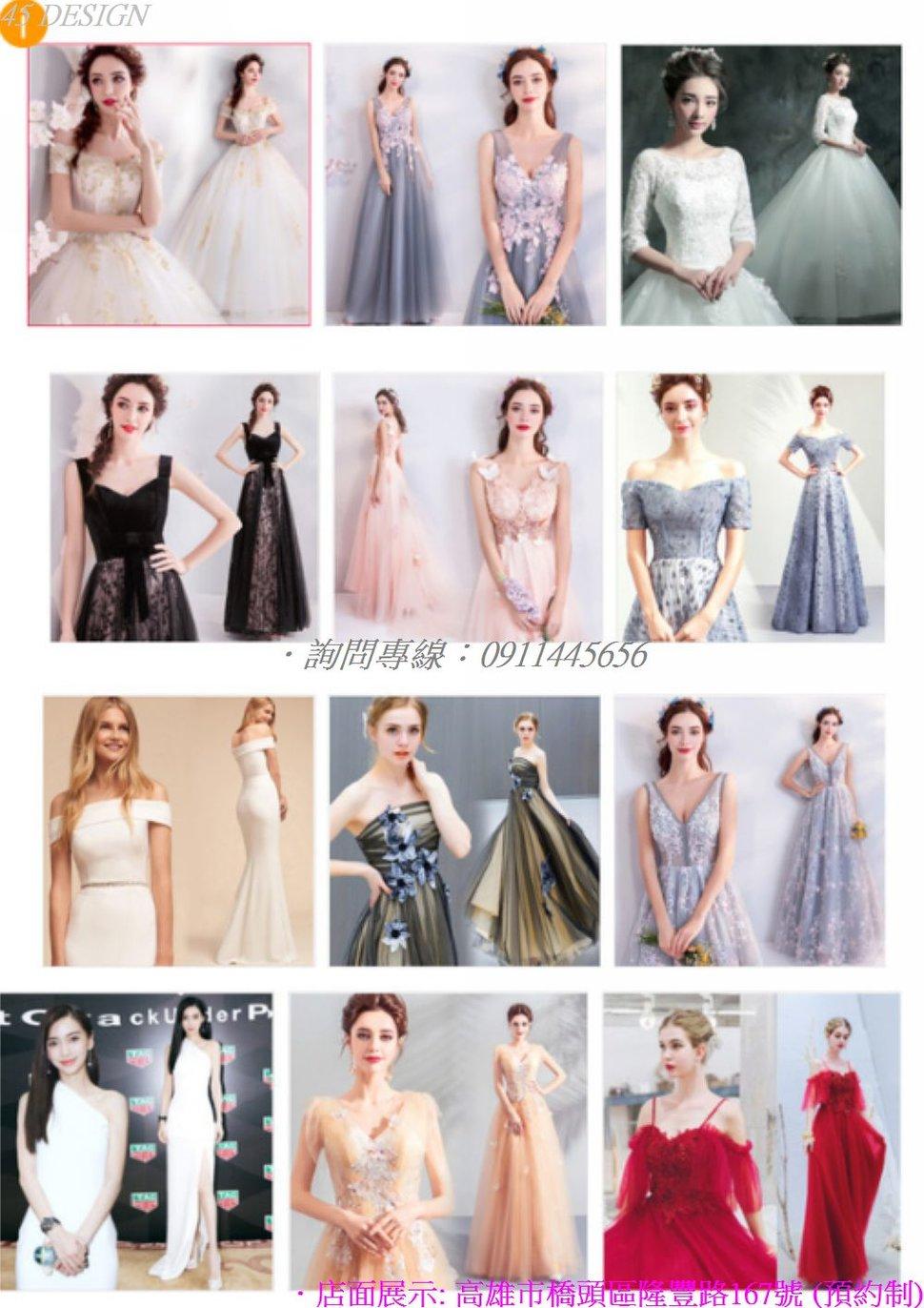msl190815B260F3A082F248C09B97E970F9E84220 - 全台最便宜-45DESIGN四五婚紗禮服《結婚吧》