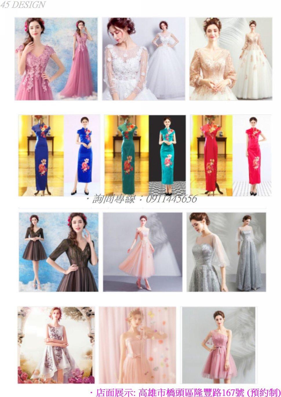 msl190815B26187B419534D5FAE8619CBF70C0B5E - 全台最便宜-45DESIGN四五婚紗禮服《結婚吧》