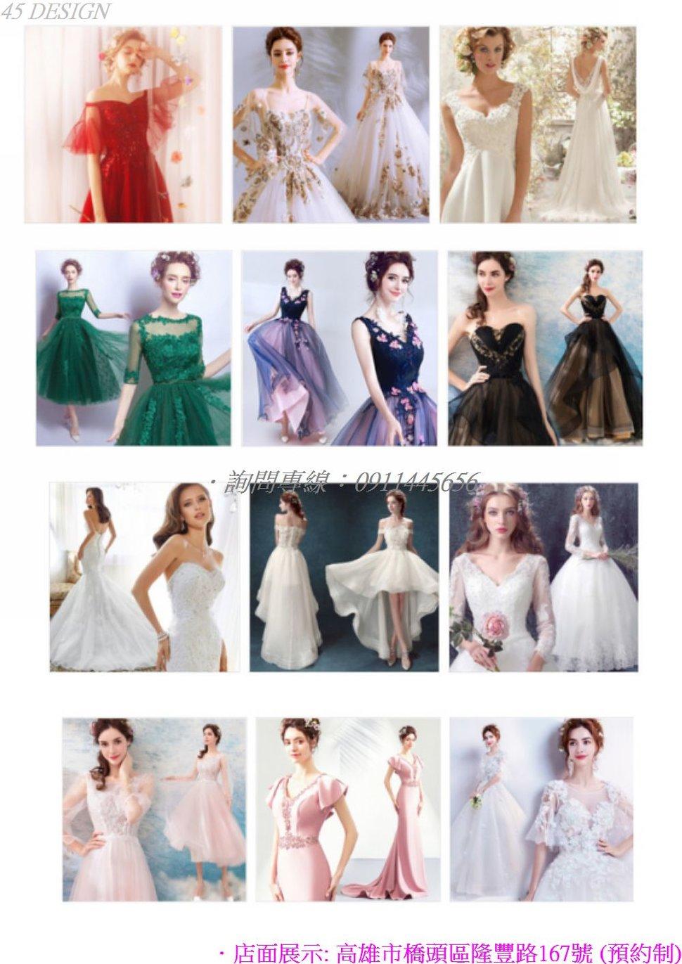 msl190815C0A3F6D11BC74FF79A84C461155551F2 - 全台最便宜-45DESIGN四五婚紗禮服《結婚吧》