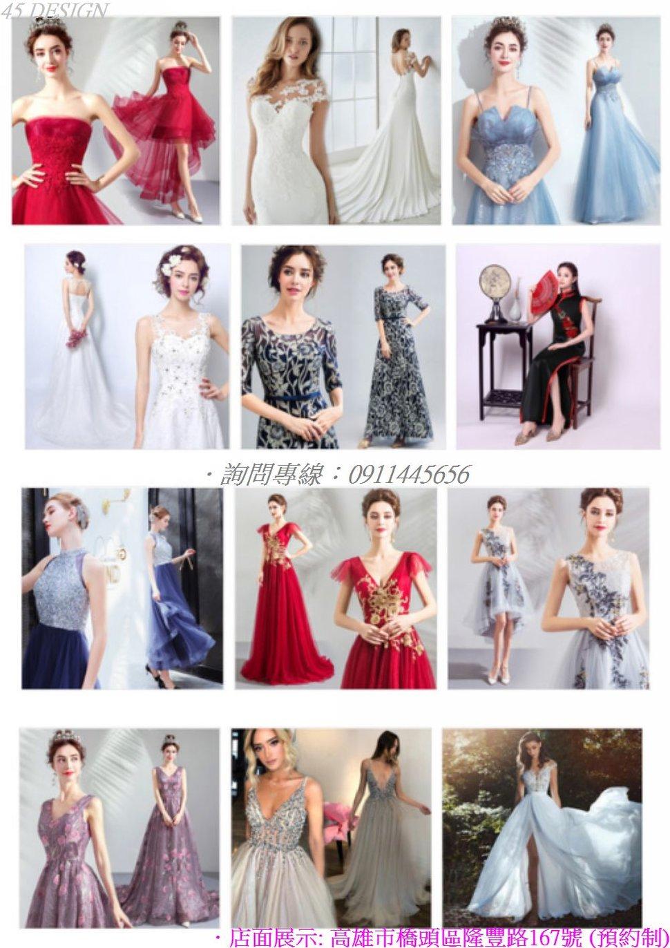 msl190815C9DEB86164454AAAAED007876277B738 - 全台最便宜-45DESIGN四五婚紗禮服《結婚吧》