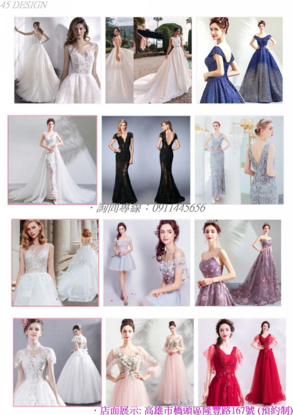 msl190815D1CD764B09CB4860879AD5B2DFE0F0BC - 全台最便宜-45DESIGN四五婚紗禮服《結婚吧》