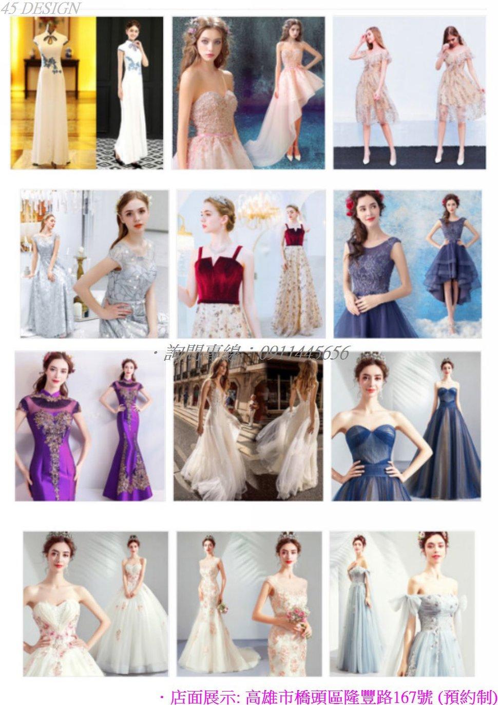 msl190815D2AFCE12416A4A72853C89A056721E00 - 全台最便宜-45DESIGN四五婚紗禮服《結婚吧》