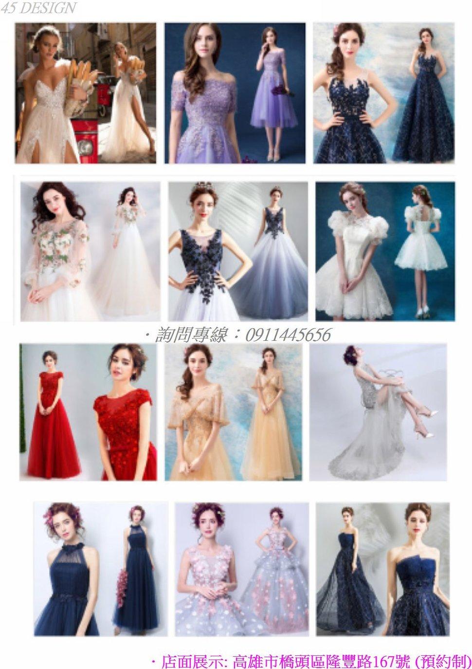 msl190815D772FD5695B04C199A21824B7DE8354B - 全台最便宜-45DESIGN四五婚紗禮服《結婚吧》