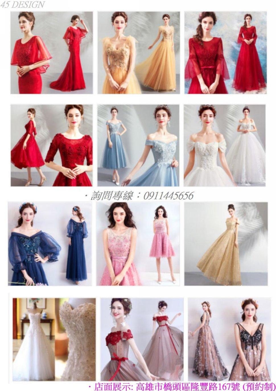 msl190815EBAE77D18BEE4364AFACDCC3DDC414DD - 全台最便宜-45DESIGN四五婚紗禮服《結婚吧》