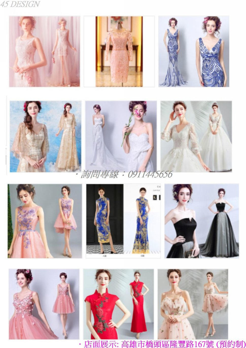 msl190815FB0E452D340646A0AF3BC135C2A804DB - 全台最便宜-45DESIGN四五婚紗禮服《結婚吧》