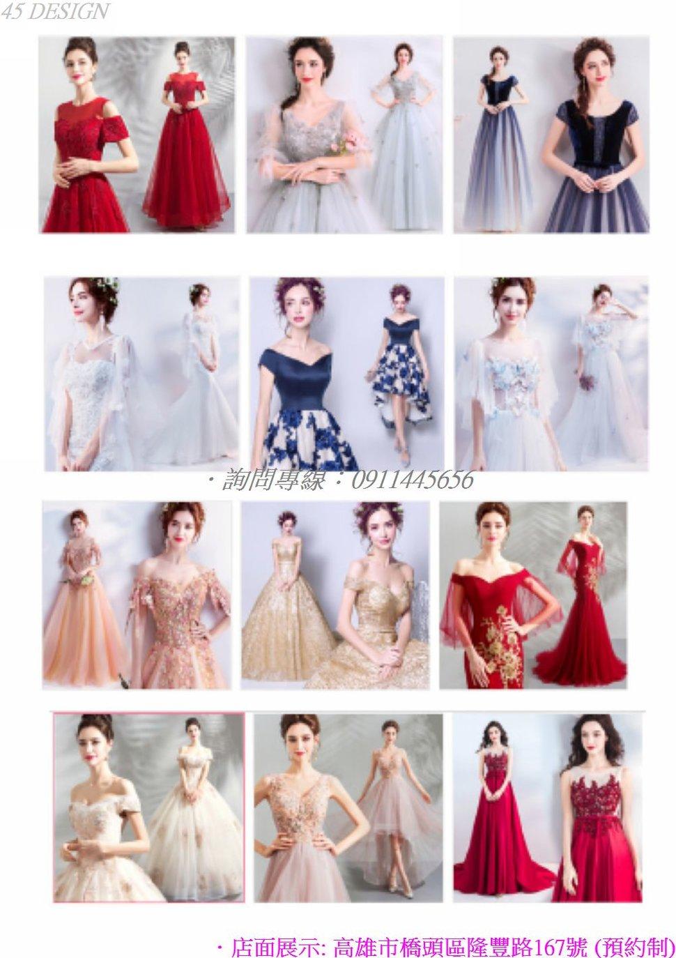 msl190815FCFFD45100984B7483DB8E0CDF4FA8C5 - 全台最便宜-45DESIGN四五婚紗禮服《結婚吧》