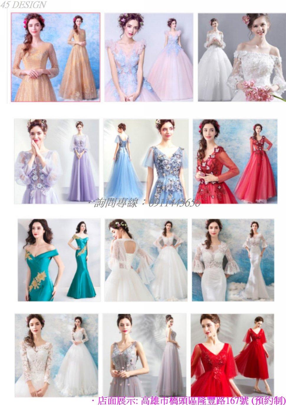 msl190815FDD771E893654B5B9F3102D6D12E36C9 - 全台最便宜-45DESIGN四五婚紗禮服《結婚吧》