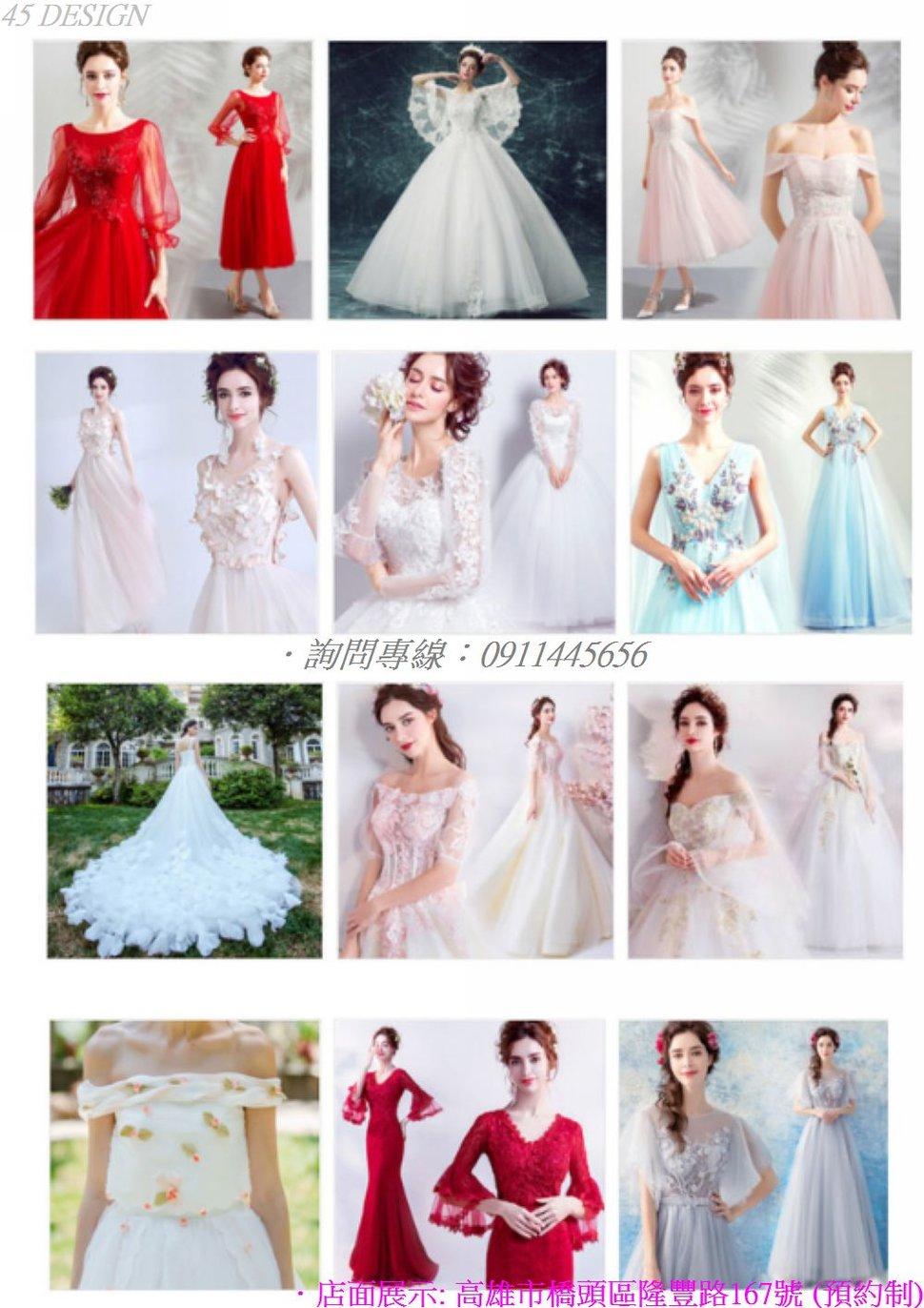 msl190815FF4D88B5178444DD82447ABBB93BD02F - 全台最便宜-45DESIGN四五婚紗禮服《結婚吧》