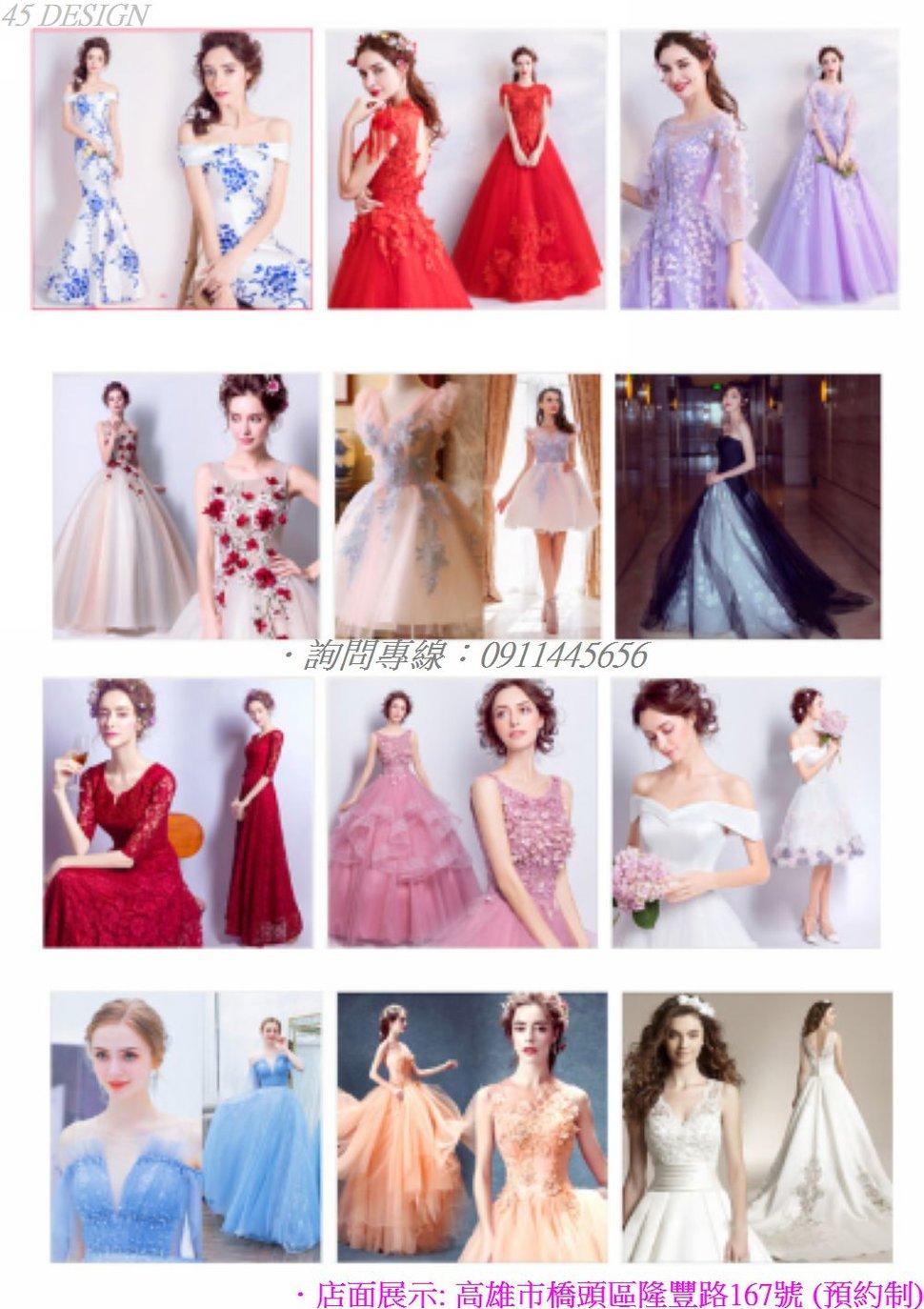 msl190815FF9ACD47149B4E9C8AEB8114286DE7CE - 全台最便宜-45DESIGN四五婚紗禮服《結婚吧》