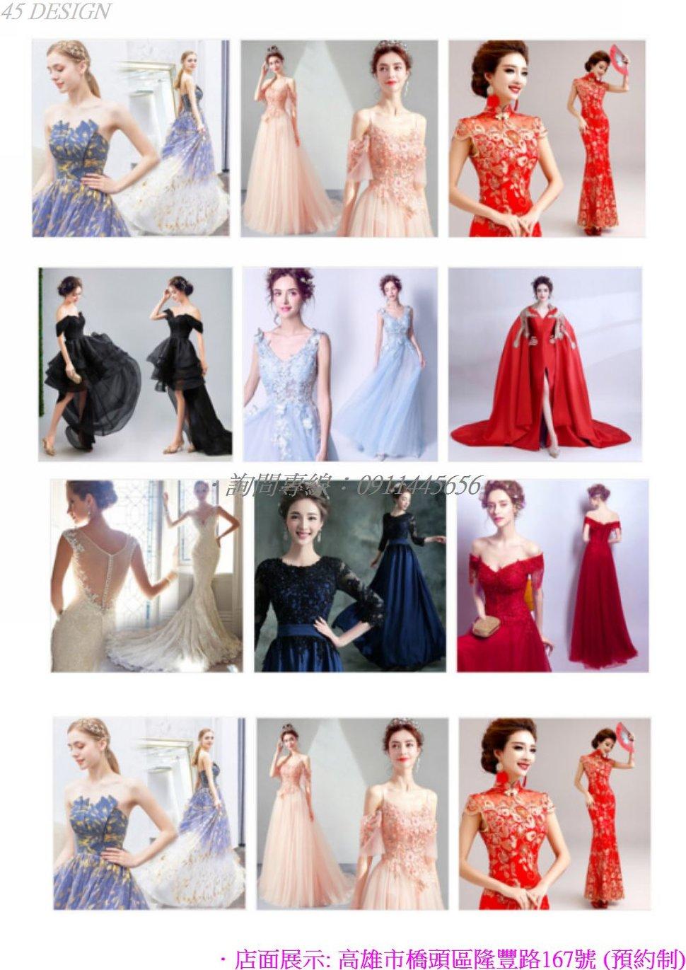 msl190815FF3635321AF6449392945F79CD16EFE2 - 全台最便宜-45DESIGN四五婚紗禮服《結婚吧》