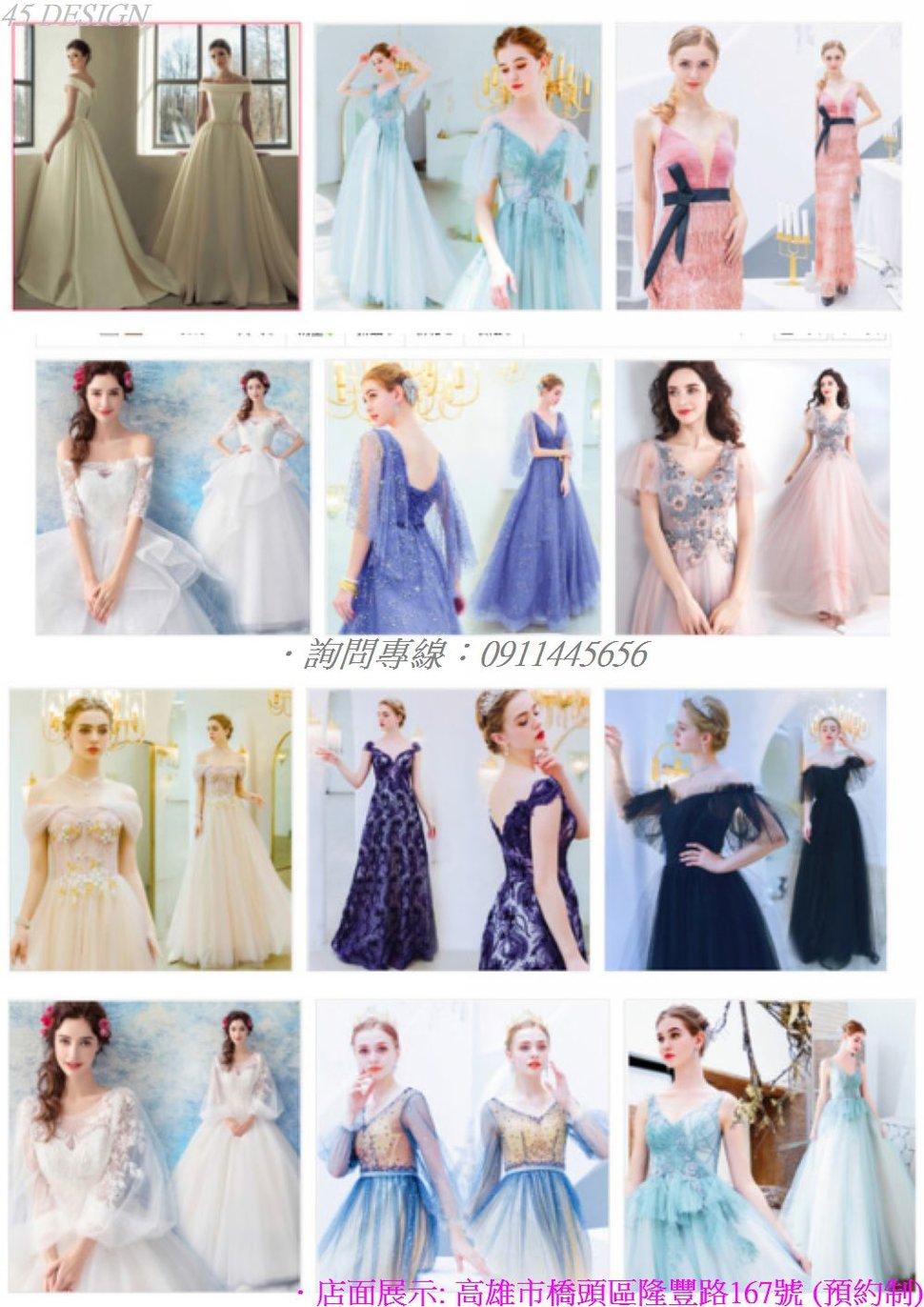 msl1908150F9FE2DE741443869C2252E66DC193DA - 全台最便宜-45DESIGN四五婚紗禮服《結婚吧》